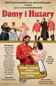 Damy i Huzary New Poster